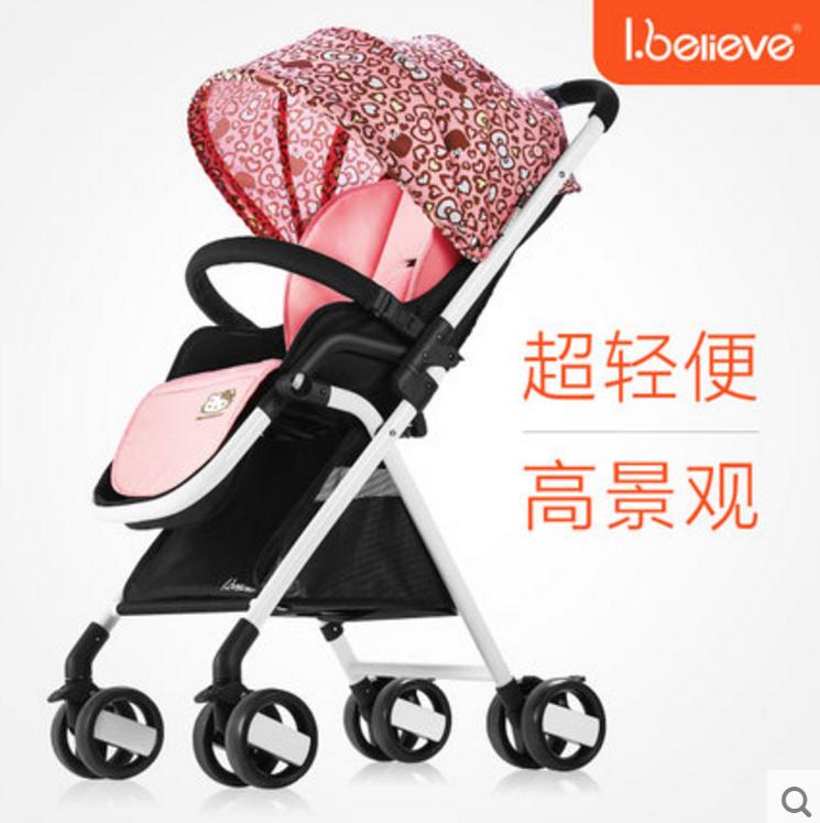 Ibelieve爱贝丽伞车婴儿推车超轻便携高景观可坐可躺宝宝婴儿车夏