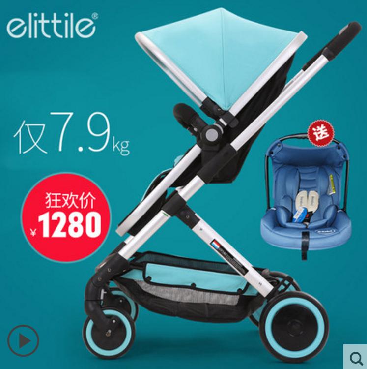 荷兰elittile高景观婴儿推车可坐可躺避震便携宝宝婴儿车轻便折叠