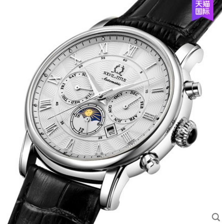 TITUS铁达时天长地久瑞士自动机械男表时尚新款正品男士腕表