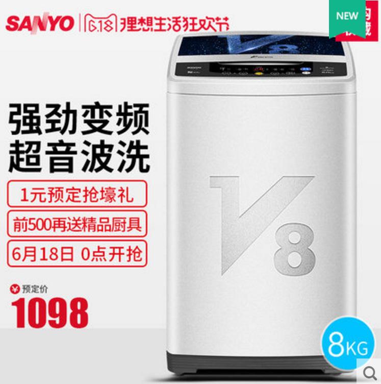 Sanyo/三洋 sonicV8 8公斤变频超音波杀菌波轮洗衣机全自动 家用