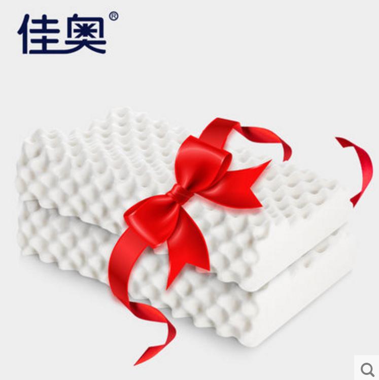 佳奥天然泰国乳胶枕护颈双人颈椎枕记忆橡胶枕头一对成人劲椎枕芯