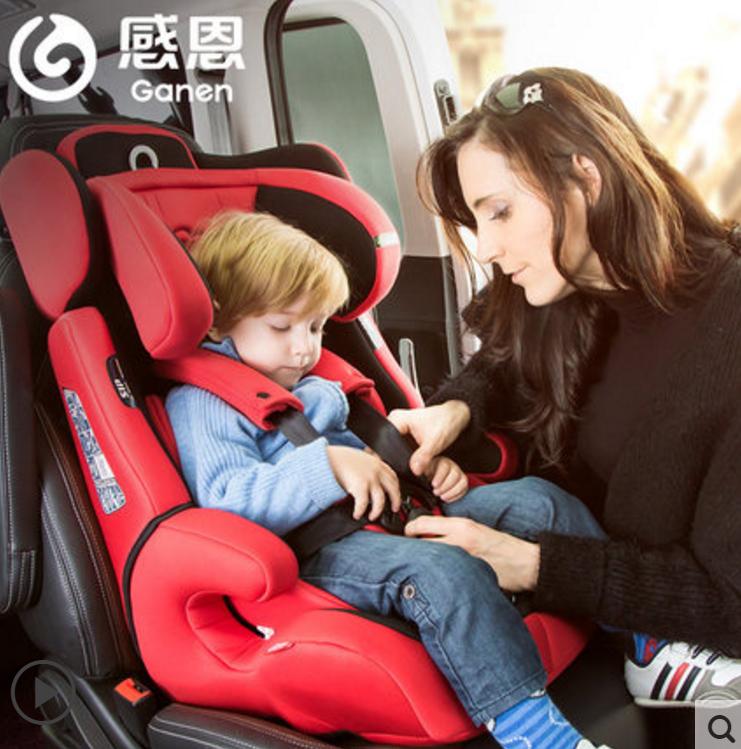 感恩阿瑞斯安全座椅 汽车宝宝儿童安全座椅isofix硬接口9月-12岁