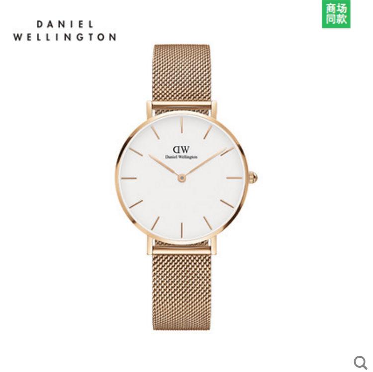 新品Danielwellington女生手表 dw手表女 潮流简约学生手表