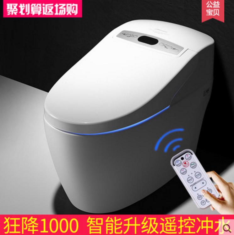 吉田智能马桶一体式有水箱全自动家用即热式坐便器冲洗电动坐便器
