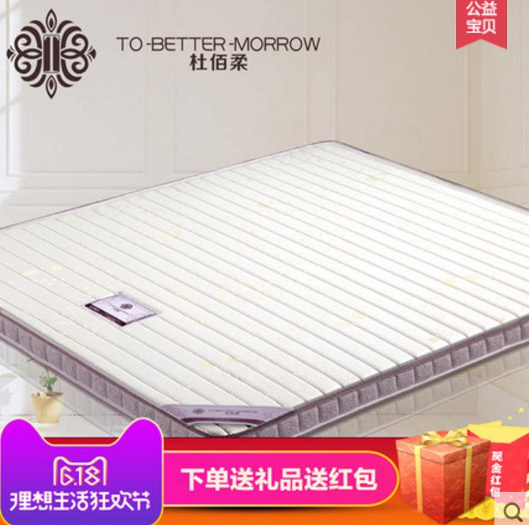 杜佰柔 天然椰棕儿童床垫全棕垫硬软定做1.2米单双人1.8米1.5定制