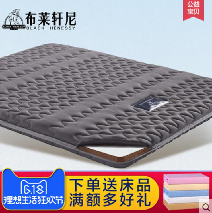 布莱轩尼3D棕垫 天然椰棕床垫席梦思乳胶床垫硬1.5/1.8米定做折叠