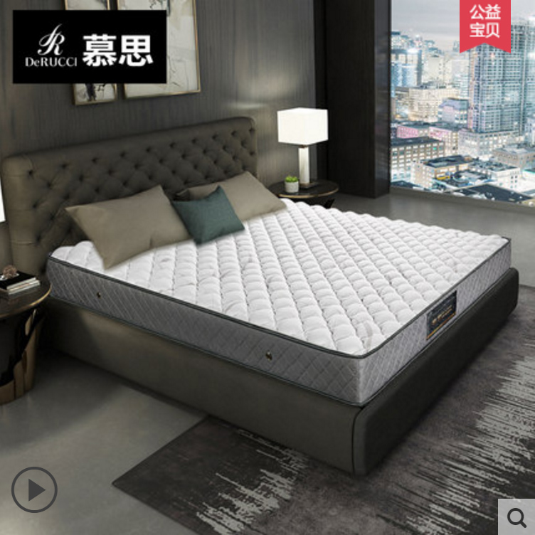 慕思床垫美梦宝 静音舒眠独立筒弹簧床垫