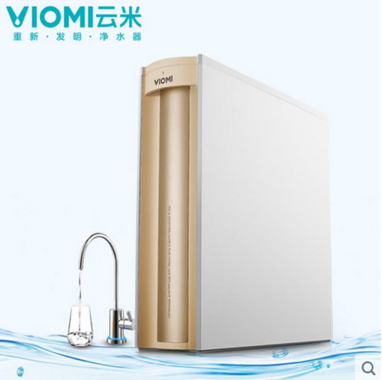 Viomi/云米净水器家用直饮净水机RO反渗透厨房纯水机自来水无桶罐