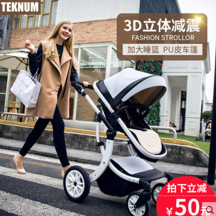 teknum婴儿推车可坐平躺高景观折叠宝宝儿童夏天轻便小孩手推车夏