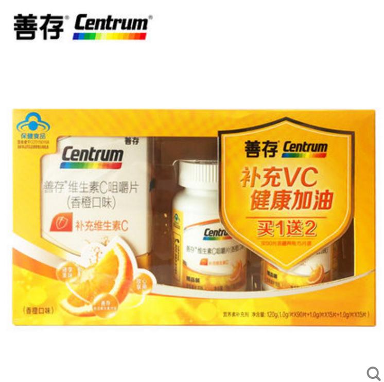 善存R维生素C咀嚼片(香橙口味) 1.0g/片*90片+1.0g/片*15片*2瓶