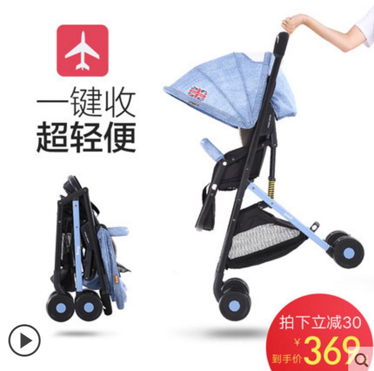Vinng高景观婴儿推车轻便伞车折叠婴儿车可坐可躺宝宝儿童超轻便