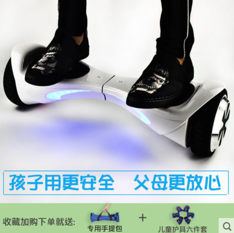 BREMER平衡车儿童双轮电动智能两轮成人体感思维代步车滑板扭扭车