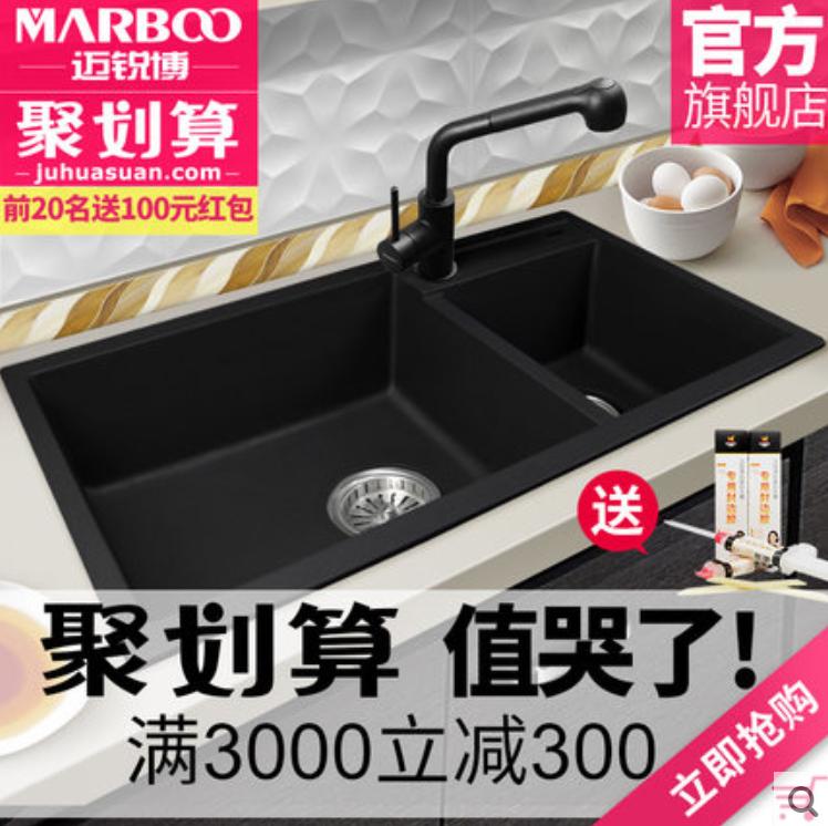 德国迈锐博石英石水槽套餐厨房洗菜盆花岗岩大双槽洗碗水池MD980