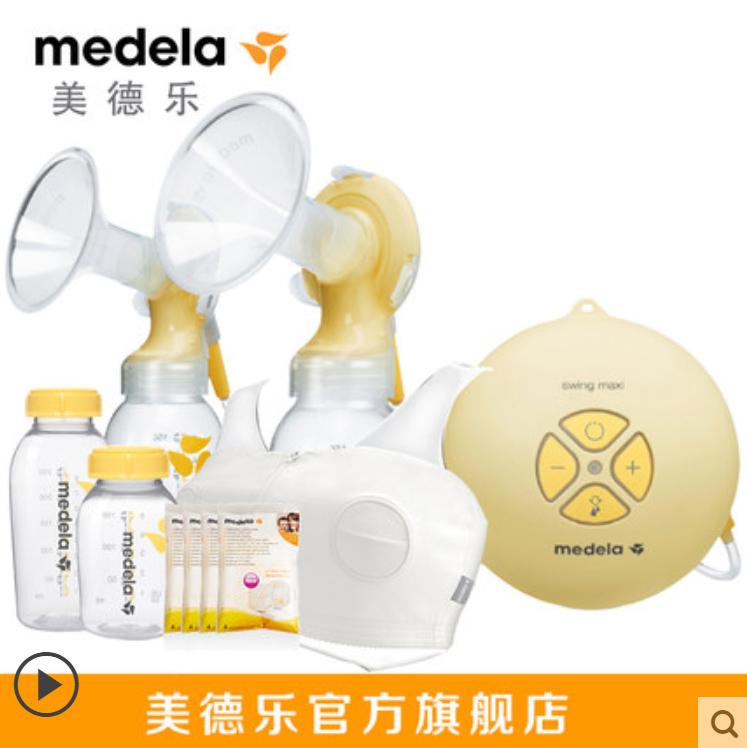 美德乐丝韵翼双边电动吸奶器瑞士进口 高效省时
