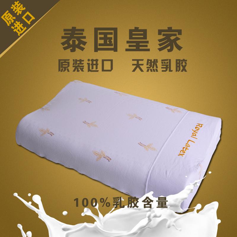 泰国royal latex皇家乳胶枕头床垫
