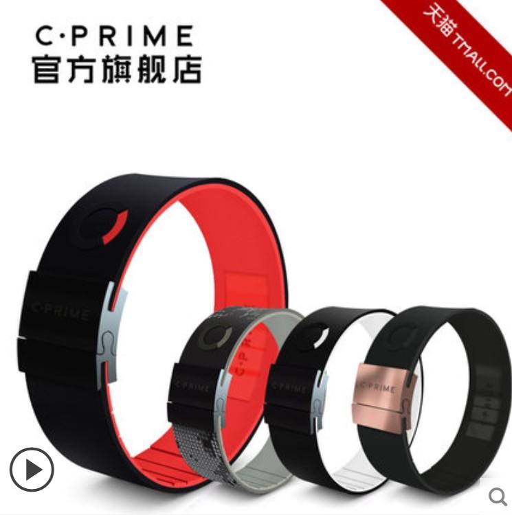CPRIME NEO平衡能量手环 负离子运动硅胶手链 篮球定制情侣腕带
