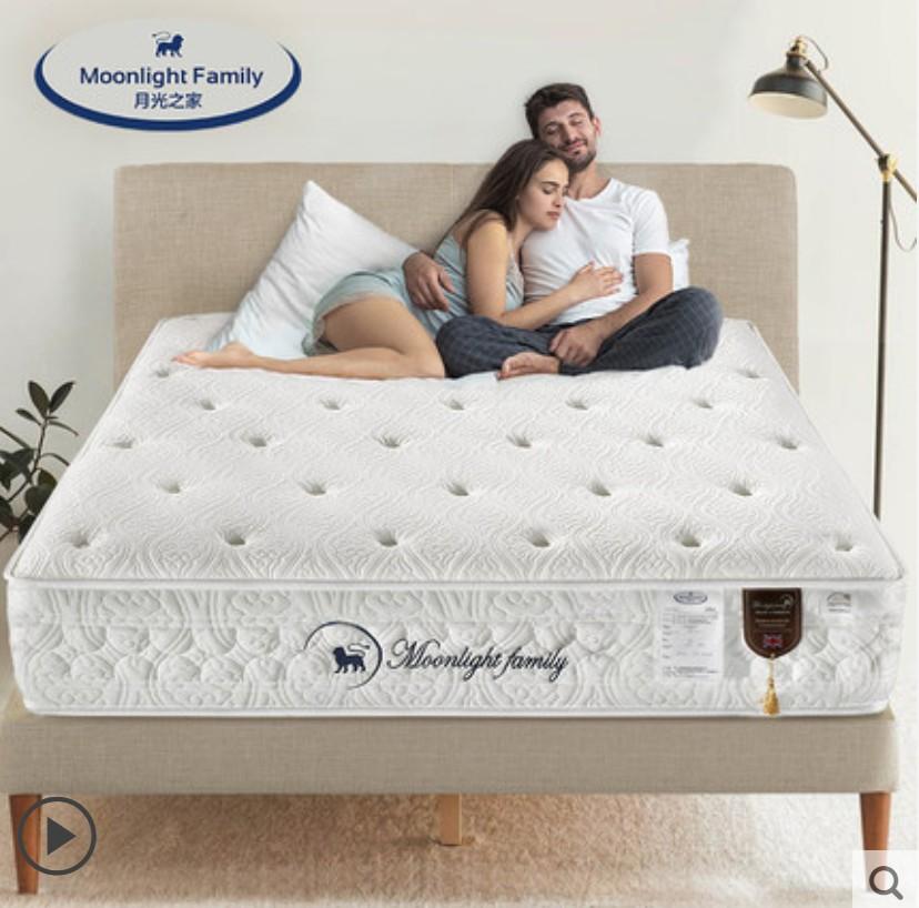 MOON 天然乳胶床垫1.5 1.8m独立弹簧椰棕垫软硬定做席梦思床垫