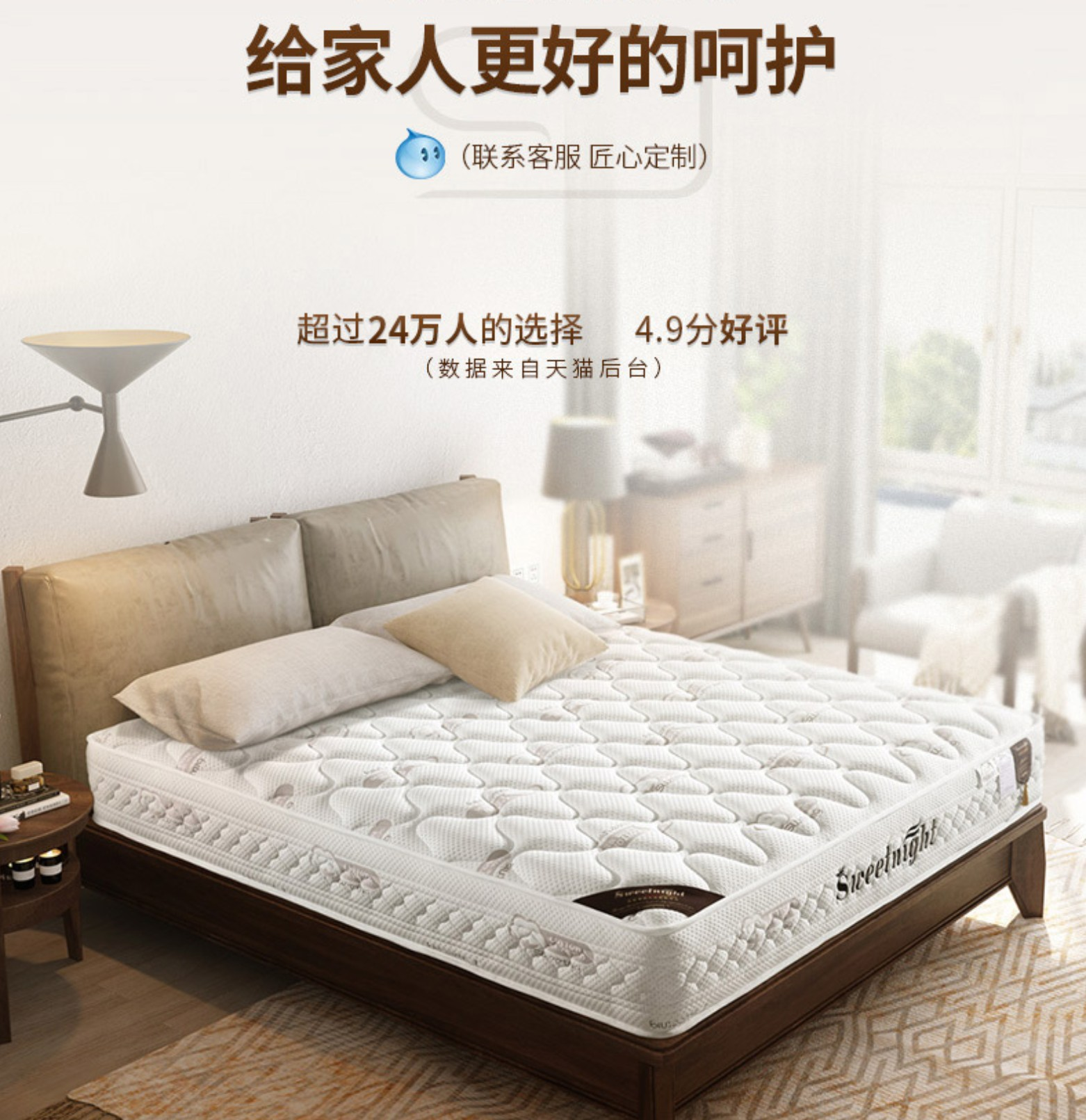 SW天然乳胶床垫 1.5米1.8m独立弹簧椰棕垫软硬两用定制加厚席梦思