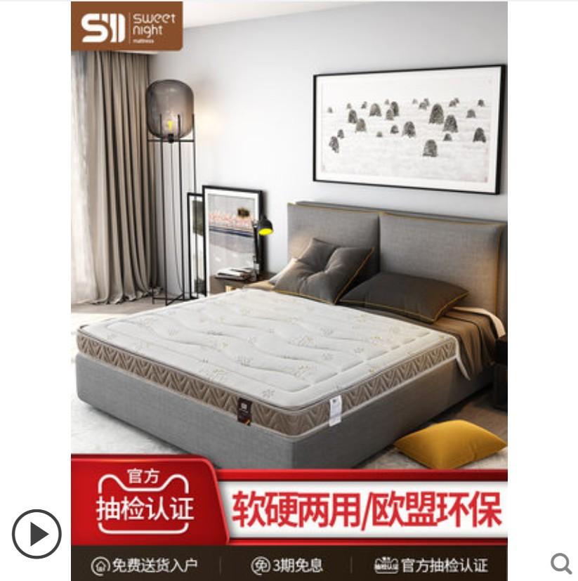 sw棕垫床垫 偏硬护脊椎椰棕垫1.2米1.5m1.8m席梦思硬棕榈薄款定制