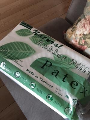 泰国patex乳胶枕头床垫官网