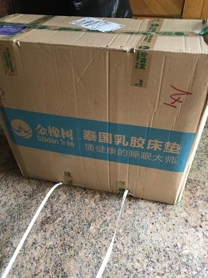 金橡树的乳胶床垫是泰国产进口正品吗