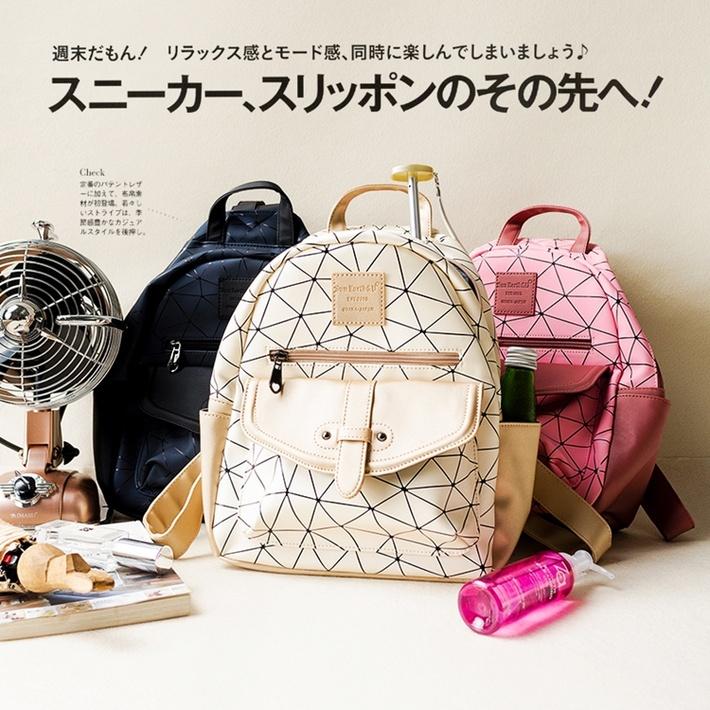 sun earth&u日本乐天双肩包防水学生书包爆款日系潮流旅行甜甜圈背包妈咪包离家出走包